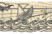 ACEO 'Seascape' header. Ink on Korean Hanji handmade paper 9x30cm